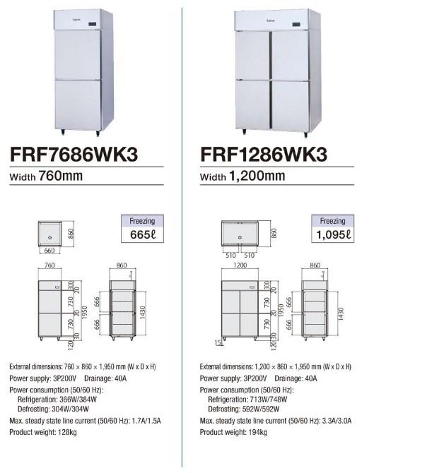 Tủ đông 4 cánh Fujimak FRF1286WK3 ảnh 2