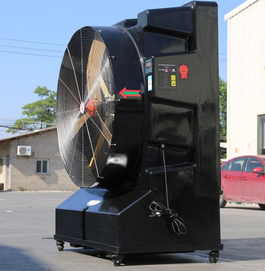 Máy làm mát công nghiệp KUSAMI OKA-56B ảnh 5