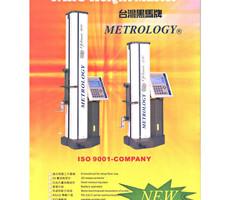 MHG-600