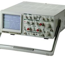 PS-205