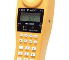 MT-8006B