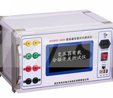 HTBYC-3000