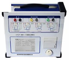 HTCT-300