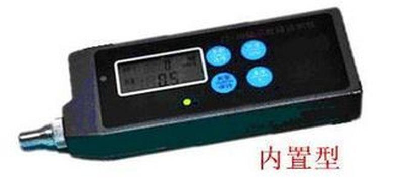 Máy hiệu chuẩn độ rung Huatec HG-500
