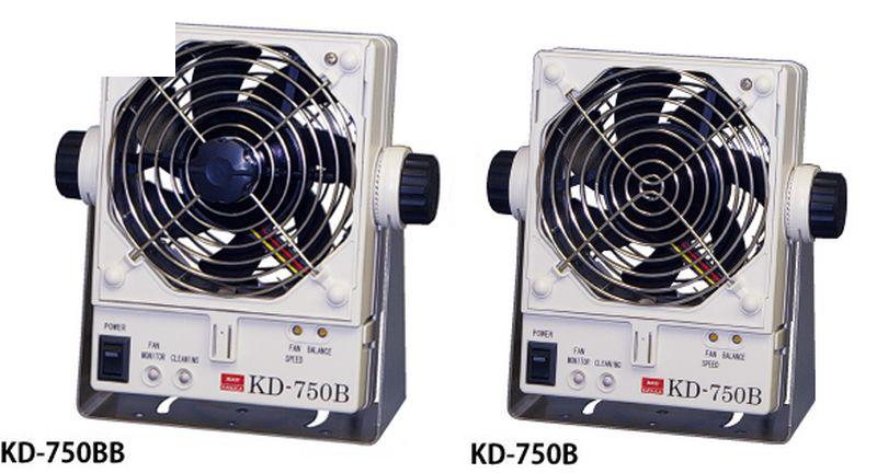 Quạt thổi Ion Kasuga KD-750BB