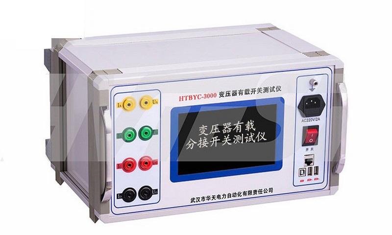 Thiết bị kiểm tra chịu tải máy biến áp Wuhan HTBYC-3000