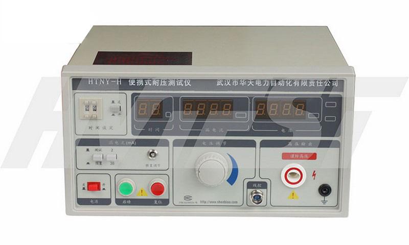 Thiết bị kiểm tra cao áp đánh thủng Wuhan HTNY-H (5kV, 1kVA)