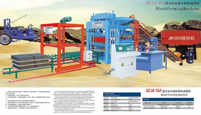 Máy ép gạch không nung Kusami QTJ4-15A