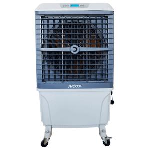 Máy làm mát không khí gia đình JH802