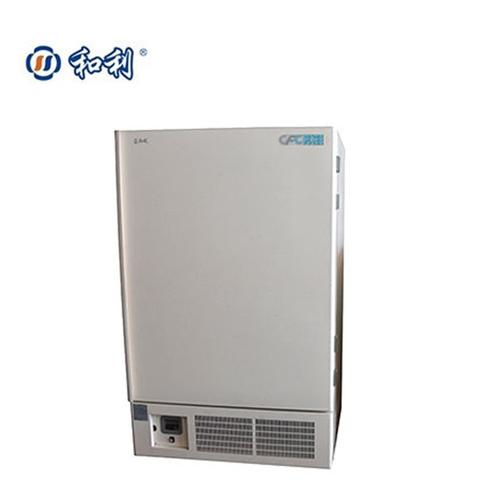 Tủ đông âm sâu Heli DW-40L980