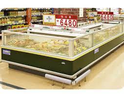 Tủ trưng bày siêu thị Carrier AHA-F2515AD