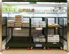 Tủ trưng bày siêu thị Carrier N / AMF-D2520ND