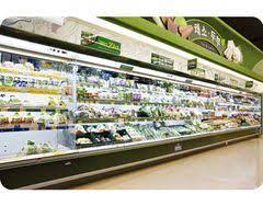 Tủ trưng bày siêu thị Carrier AMN-D2520AD