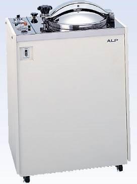 Nồi hấp tiệt trùng ALP KTR-40S