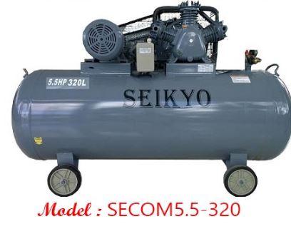Máy nén khí piston SEIKYO SECOM5.5-320