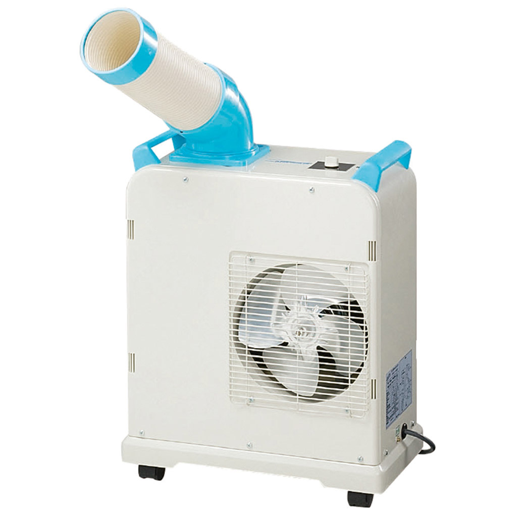 Máy lạnh di động Kusami KS-1800