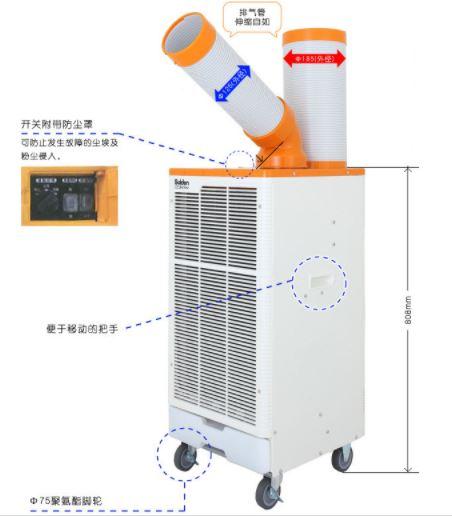 Máy lạnh di động KUSAMI KS-22DG-8A