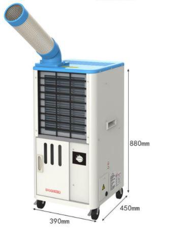 Máy lạnh di động KUSAMI KS-25