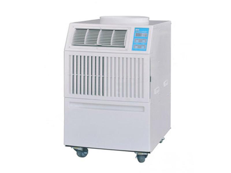 Máy lạnh di động Kusami KS-3500