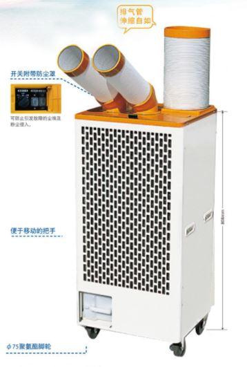 Máy lạnh di động KUSAMI KS-40EG-8A