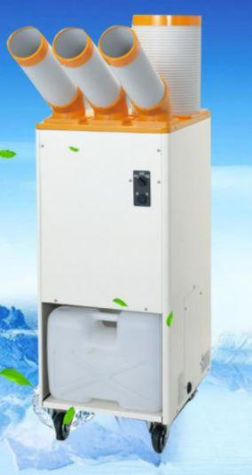 Máy lạnh di động KUSAMI KS-56EG-8A