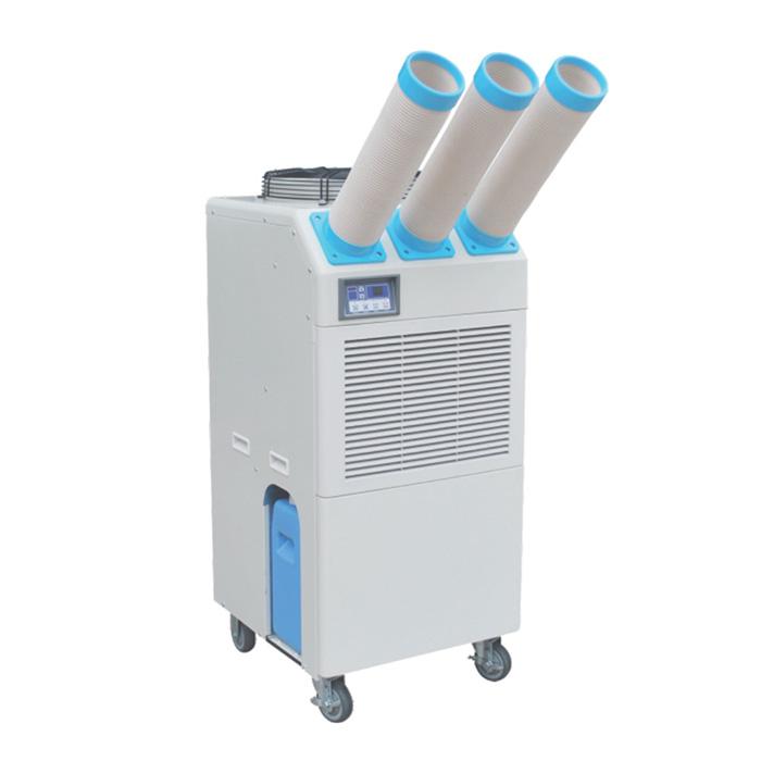 Máy lạnh di động Kusami KS-6500