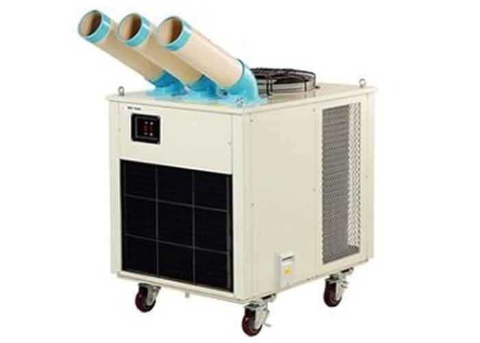 Máy lạnh di động Kusami KS-7500