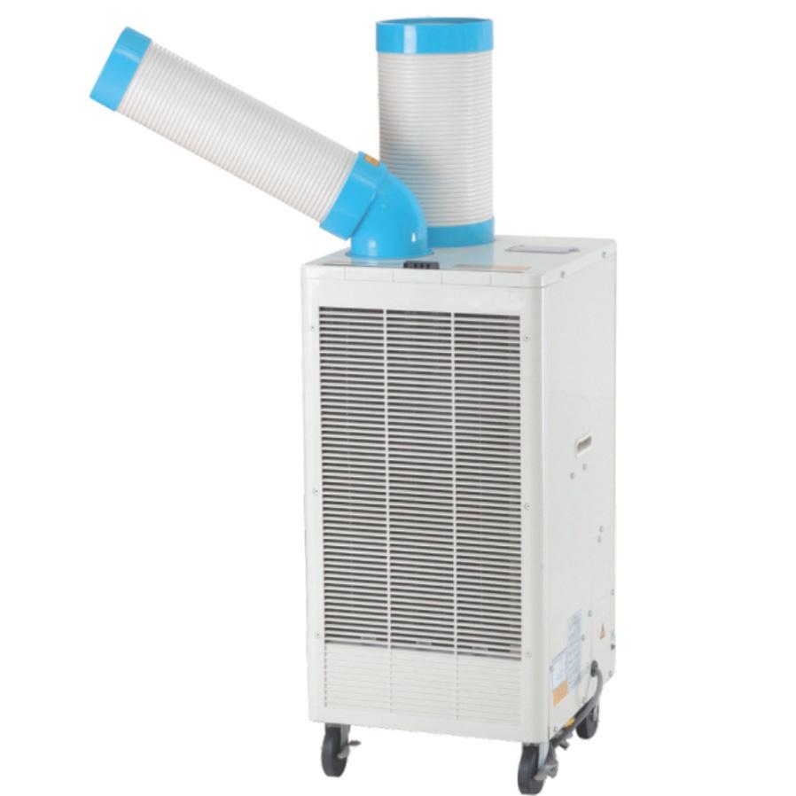 Máy lạnh di động Kusami KS-N407-TC