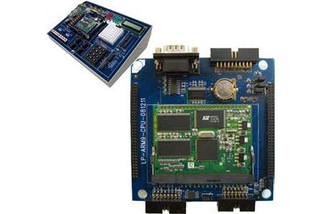 LP-2900 + LP-ARM9-2410-KIT - 13387 ảnh 1