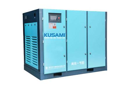 KS-200HP ảnh 1